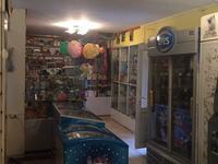 Магазин площадью 98 м²