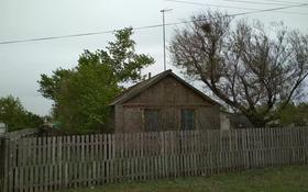 4-комнатный дом, 50.3 м², 21.39 сот., Богенбая 50 за 7.1 млн 〒 в Софиевке