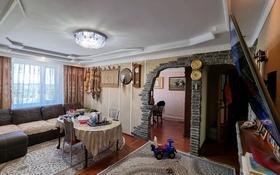 5-комнатная квартира, 109 м², 6/10 этаж, Проезд Джамбула 1а — Жабаева за 35.8 млн 〒 в Петропавловске