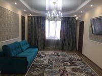1-комнатная квартира, 51 м², 1/5 этаж посуточно, Микрорайон Каратал 43в за 10 000 〒 в Талдыкоргане