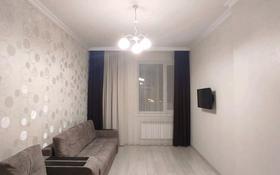 1-комнатная квартира, 42.2 м², 8/17 этаж, Сыганак 7 — Узак батыра за 17.5 млн 〒 в Нур-Султане (Астана)