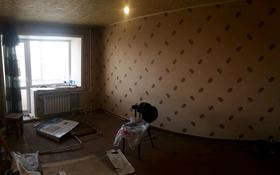 1-комнатная квартира, 31 м², 4/5 этаж, Кривогуза 23 за 8.5 млн 〒 в Караганде, Казыбек би р-н
