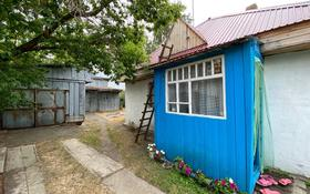 3-комнатный дом, 75 м², 10 сот., Интернациональная 64 за 15 млн 〒 в Бурабае