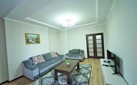 2-комнатная квартира, 72 м², 4/9 этаж посуточно, Токтогула 141 за 14 500 〒 в Бишкеке
