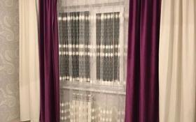 1-комнатная квартира, 36 м², 4/5 этаж, мкр Нурсая 3 за 10.8 млн 〒 в Атырау, мкр Нурсая