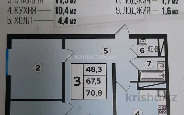 Магазин площадью 71 м², Дарабоз за 34 млн 〒 в Алматы, Алатауский р-н