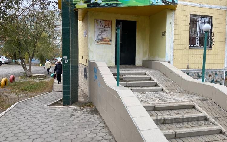 Офис площадью 64 м², Момушулы 78/9 за 9.8 млн 〒 в Темиртау