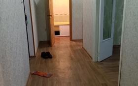 2-комнатная квартира, 58 м², 4/9 этаж помесячно, Васильковский 35 за 80 000 〒 в Кокшетау