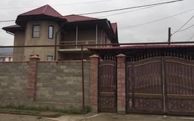 7-комнатный дом, 300 м², 5 сот., Пос Кыргауылды — Жетысай 51 за 31 млн 〒 в Каскелене