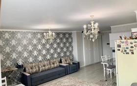 1-комнатная квартира, 45.2 м², Кургальжинское шоссе за 16.8 млн 〒 в Нур-Султане (Астана), Есильский р-н