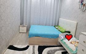 2-комнатная квартира, 67 м², 5/5 этаж, Айталиева 7/2 — Район Гор.отдел за 14.5 млн 〒 в Уральске