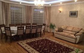 4-комнатная квартира, 175 м², 1/3 этаж, Сейфуллина — 8 марта за 80 млн 〒 в Уральске