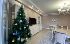 2-комнатная квартира, 90 м², 2/7 этаж, Мкр жана гарышкер за 44 млн 〒 в Талдыкоргане