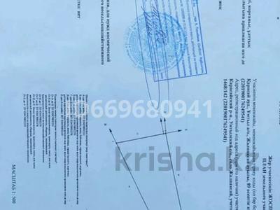 Участок 4 сотки, 19 км за 2.5 млн 〒 в Алматы