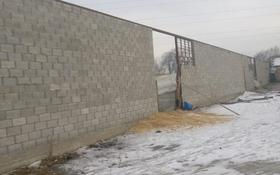 Склад продовольственный 1.2 га, Кызылту за 255 млн 〒