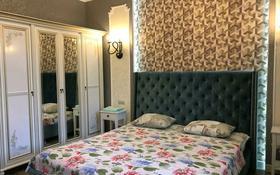 2-комнатная квартира, 70 м², 11/13 этаж посуточно, Розыбакиева 247 — Левитана за 18 000 〒 в Алматы, Бостандыкский р-н