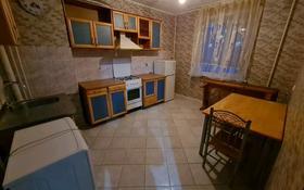 3-комнатная квартира, 68 м², 2/5 этаж помесячно, 5-й микрорайон 7а за 95 000 〒 в Костанае