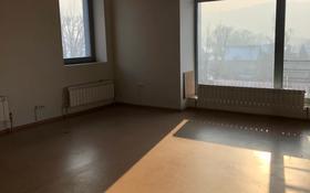 Здание, площадью 8400 м², мкр Горный Гигант за 4.2 млрд 〒 в Алматы, Медеуский р-н