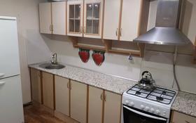 1-комнатная квартира, 50 м², 1 этаж посуточно, Верхний тупик 40 за 6 000 〒 в Уральске