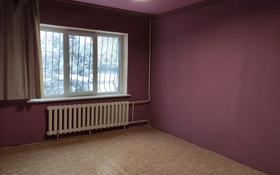 1-комнатная квартира, 41 м², 1/8 этаж, мкр Орбита-2 за 17.8 млн 〒 в Алматы, Бостандыкский р-н
