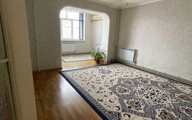 3-комнатная квартира, 70 м², 3/5 этаж, улица Гани Иляева 6 — Ул.Дулати за 27 млн 〒 в Шымкенте