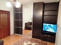 3-комнатная квартира, 75 м² помесячно