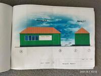 Павильон за 3 млн 〒 в Кокшетау