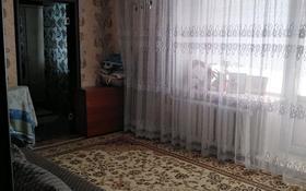2-комнатная квартира, 48 м², 9/9 этаж, Павлова 34/1 за 14 млн 〒 в Павлодаре