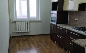 3-комнатная квартира, 70 м², 7/10 этаж, 8-й мкр 3 за 21.5 млн 〒 в Костанае
