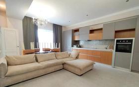 2-комнатная квартира, 76 м², 2/21 этаж, Мкр Самал-2 33А — Снегина за 48.5 млн 〒 в Алматы, Медеуский р-н