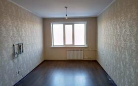 3-комнатная квартира, 67.6 м², 5/5 этаж, Кривенко 87 — проспект Нурсултана Назарбаева за 15.7 млн 〒 в Павлодаре
