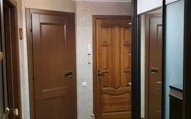 3-комнатная квартира, 50 м², 3/5 этаж, улица Баймагамбетова 162к1 за 15.8 млн 〒 в Костанае