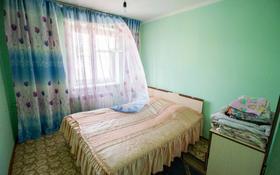2-комнатная квартира, 42 м², 4/4 этаж, Шевченко — проспект Нурсултана Назарбаева за 9.2 млн 〒 в Талдыкоргане