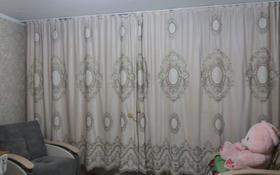 4-комнатная квартира, 79 м², 5/9 этаж, Народная 33 за 24 млн 〒 в Семее