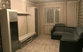 1-комнатная квартира, 31 м², 4/5 этаж, улица Ауельбекова 116 за 10.3 млн 〒 в Кокшетау