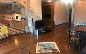 2-комнатная квартира, 110 м², 3/13 этаж помесячно, Аль-Фараби за 280 000 〒 в Алматы, Бостандыкский р-н