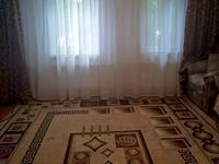 4-комнатный дом, 70 м², улица Мира 81 за 4.5 млн 〒 в Аманкарагае