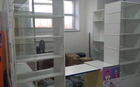 Магазин площадью 10 м², Амангельды 49 — Амангельды ворушина за 30 000 〒 в Павлодаре