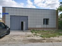 Здание, площадью 230 м²