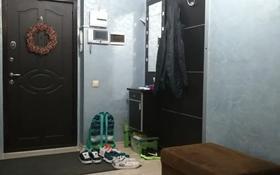 3-комнатная квартира, 120 м², 4/14 этаж, Айманова за 62 млн 〒 в Алматы, Алмалинский р-н