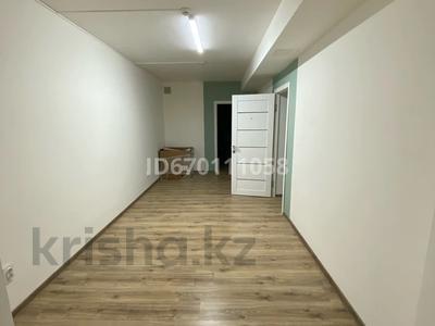 Помещение площадью 350 м², улица Марата Оспанова 52/2 за 700 000 〒 в Актобе