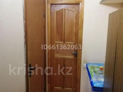 Помещение площадью 39 м², мкр Орбита-4, Мкр Орбита-4 11 за 17 млн 〒 в Алматы, Бостандыкский р-н