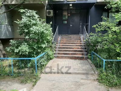 Магазин площадью 42 м², мкр Жетысу-3, Момышулы — Абая за 22.5 млн 〒 в Алматы, Ауэзовский р-н — фото 2