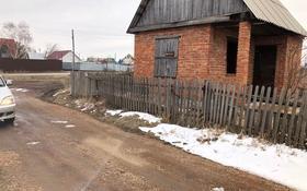Дача с участком в 5.5 сот., Малиновая 39 за 1.5 млн 〒 в Кокшетау