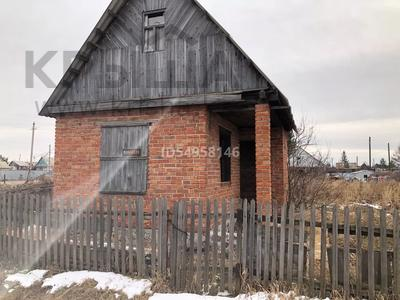 Дача с участком в 5.5 сот., Малиновая 39 за 1.5 млн 〒 в Кокшетау — фото 2