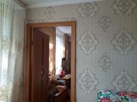 3-комнатная квартира, 49 м², 2/5 этаж