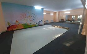 Помещение площадью 300 м², Батталханова 7а за 2 000 〒 в