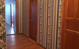 3-комнатная квартира, 71.6 м², 1/3 этаж, Рыскулова за 11 млн 〒 в Актобе