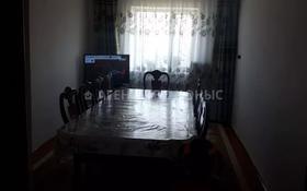 8-комнатный дом, 150 м², 45 сот., Ленина за 13 млн 〒 в Софиевке
