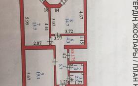 3-комнатная квартира, 75.7 м², 7/9 этаж, Кудайбердыулы 29/1 за 25 млн 〒 в Нур-Султане (Астана), Алматы р-н
